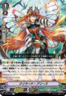 クリヤード・ブリーズ【V-BT10】「虚幻竜刻」(スペシャルシリーズ「Vクランコレクション Vol.1」再録)