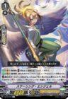スケーリング・エンジェル【V-BT12】「天輝神雷」(スペシャルシリーズ「Vクランコレクション Vol.2」再録)