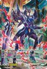 ブラスター・ダーク【V-SS03】「スタートデッキ ブラスター・ダーク」(スペシャルシリーズ「Vクランコレクション Vol.2」再録)