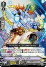 ホワイト・ハンク【V-BT11】「蒼騎天嵐」(スペシャルシリーズ「Vクランコレクション Vol.2」再録)