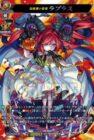 因果律の悪魔 ラプラス:SSRサインパラレル(トライアルデッキ【モンスターストライク 激・獣神祭】収録)
