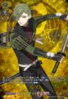 鶯丸(TRRver.)(タイトルブースター【刀剣乱舞-ONLINE- 2021】収録)