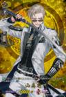 山鳥毛(TRRver.)(タイトルブースター【刀剣乱舞-ONLINE- 2021】収録)