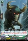 樹角獣 ボジャルコン(ヴァンガード「overDress」第2弾【伝説との邂逅】収録)