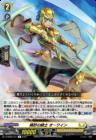 精妙の騎士 オーワイン(ヴァンガード「overDress」第2弾【伝説との邂逅】収録)