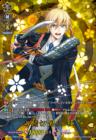 山姥切国広 極(TRRver.)(タイトルブースター【刀剣乱舞-ONLINE- 2021】収録)