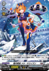 極光戦姫 メル・ホライズン(ヴァンガード 伝説との邂逅)