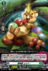 樹角獣 ビルバー(ヴァンガード 伝説との邂逅)