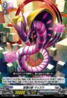 柩機の獣 マリズマ(ヴァンガード 伝説との邂逅)