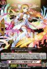 モンスターストライクの完全ガード「親和をもたらす情愛の天使 マナ」が公開!1BOXに1枚確定封入!