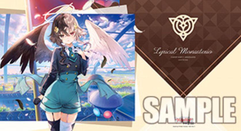 【VGプレイマット】双翼の大天使 アレスティエル(収録:Lyrical Melody)のプレイマットが2021年8月20日に発売!最安価格で予約できるのはどのお店!?