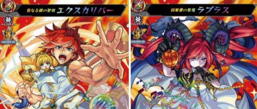 【対戦動画】超・獣神祭vs激・獣神祭の対戦動画がYouTube「ヴァンガードch」にて公開!VG「モンスターストライク」のカードを使用したデッキで対戦!