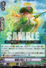 睡蓮の銃士 ルース(ヴァンガード【Vクランコレクション Vol.2】収録)