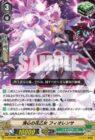 清心の花乙女 フィオレンサ(ヴァンガード【Vクランコレクション Vol.2】収録)