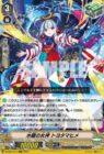 水龍の女神 トヨタマヒメ(ヴァンガード【Vクランコレクション Vol.1】収録)