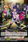 小悪魔ダンスユニット モノノケ少女(ヴァンガード「TBモンスターストライク」収録)