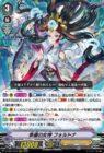 幸運の女神 フォルトナ(ヴァンガード【Vクランコレクション Vol.1】収録)