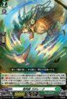 樹角獣 ガボレーグ(ヴァンガード「共進する双星」収録)
