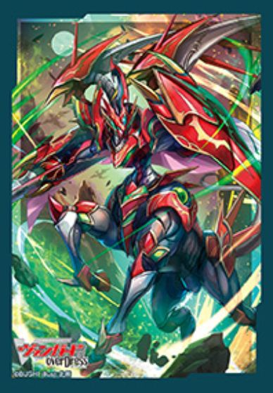 【VGスリーブ】ヴェルリーナ・エクスペクター(収録:共進する双星)のスリーブが2021年9月24日に発売!ドラゴンエンパイアデッキの保護に最適!