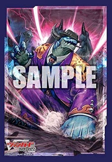 【VGスリーブ】強欲魔竜グリードン(収録:共進する双星)のスリーブが2021年9月24日に発売!ダークステイツデッキの保護に最適!