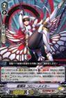 星輝兵 コロニーメイカー(ヴァンガード【Vクランコレクション Vol.2】収録)