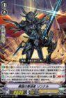 黒鎧の撃退者 リンナル(ヴァンガード「Vクランコレクション Vol.2」収録)
