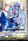 網羅の天盾 フェリシーダ(ヴァンガード「共進する双星」収録)