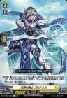 天弾の騎士 プロクリス(ヴァンガード「共進する双星」収録)