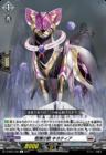 柩機の獣 キネティア(ヴァンガード「共進する双星」収録)