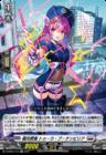 極光戦姫 トゥーラ・ブーケンビリア(ヴァンガード「共進する双星」収録)