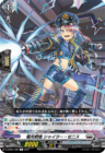 極光戦姫 シャイラー・ゼニス(ヴァンガード「共進する双星」収録)